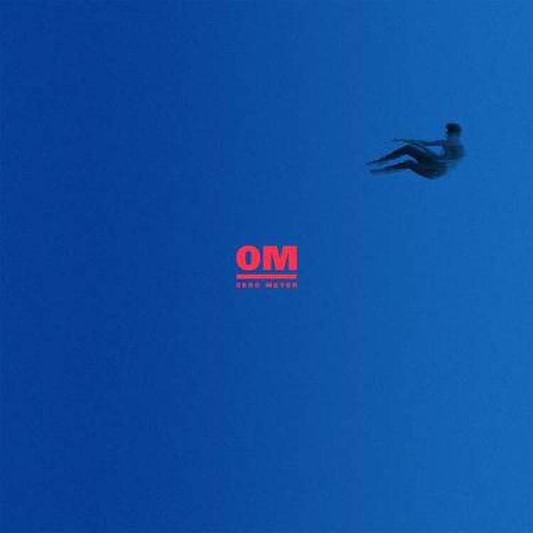박원 - DOWN (기타 코드, 코드 악보, 듣기)