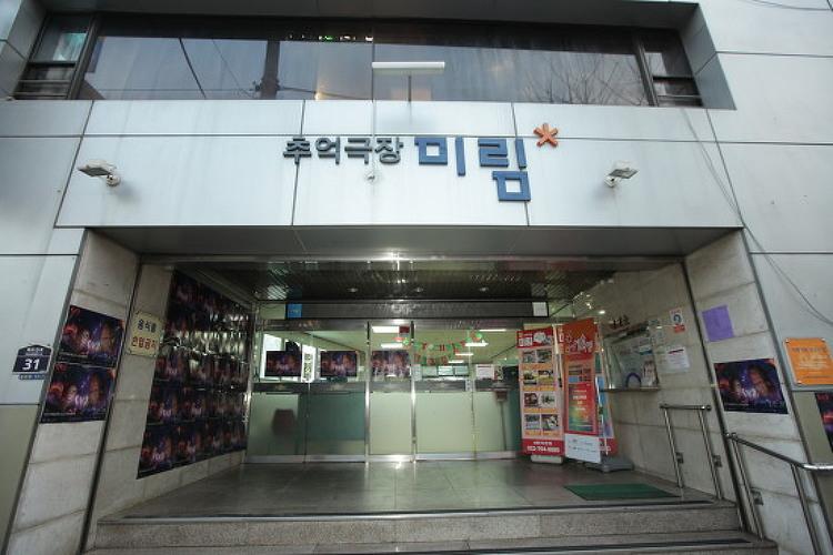 [리뷰] 2018 인천국제비엔나소시지영화제