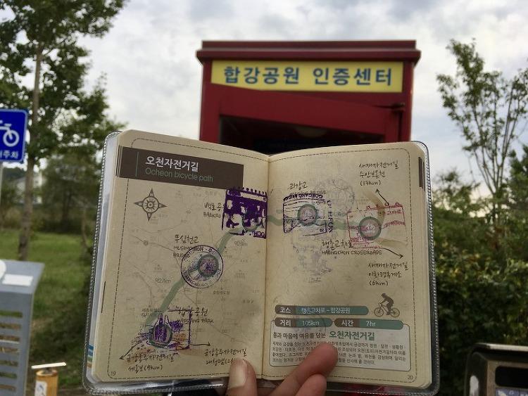 [국토종주] 오천 자전거길 종주 후기, 수안보출..