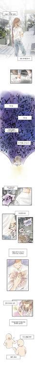 2018 만화 수상작 - 보람상 <아름다워요/이지호>