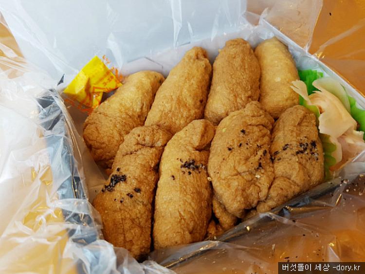 테이크아웃만 허락되는 도쿄 유부초밥 맛집