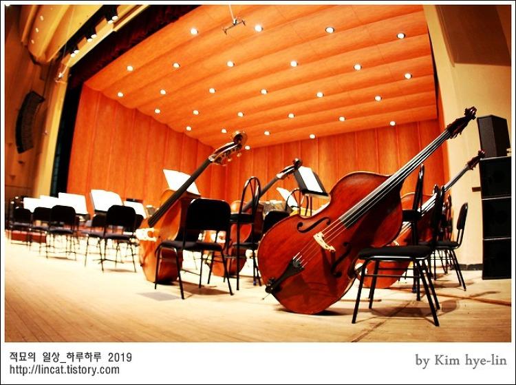 [적묘의 부산]부산시향의 브루크너,제548회 정기연주회,부산문화회관 대강당,Busan Cultural Center