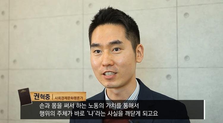 교보문고 북모닝 인문다큐에 출연한 문화평론..