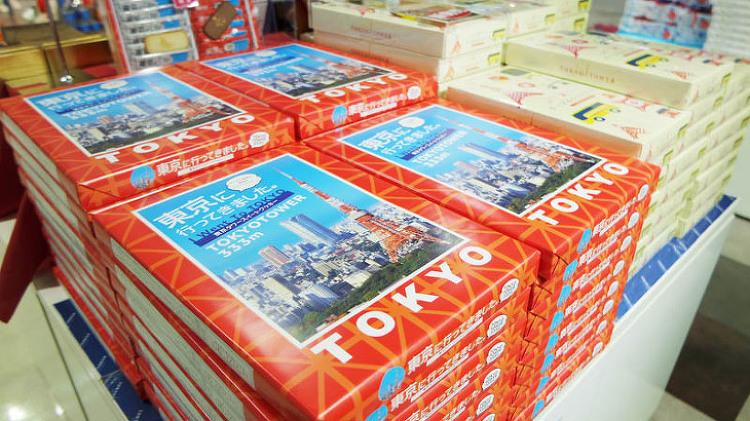 Day 2. 도쿄 - 도쿄타워(東京タワー) (2)