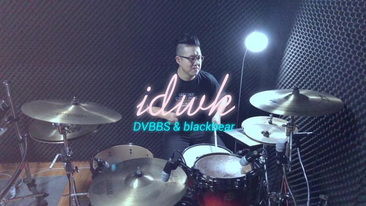 """DVBBS & blackbear(블랙베어) - """"idwk""""(i don.."""
