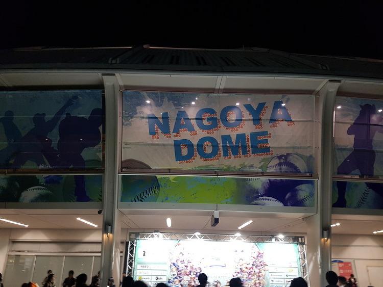 [2018.12.01~12.03]일본 여행 후기 4 - 아이돌마스터 신데렐라 걸즈 6th Live 'Merry-Go-Roundome' 2일차 직관 Part II