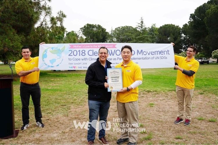 국제위러브유(장길자) 미국 로스앤젤레스 지부- 전세계 클린월드운동 캠페인