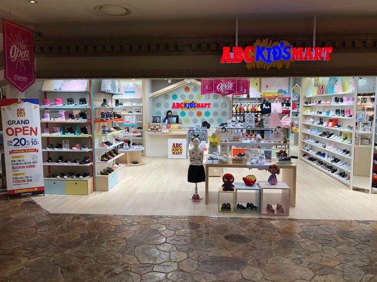 엔터식스 상봉점, ABC키즈마트 오픈!