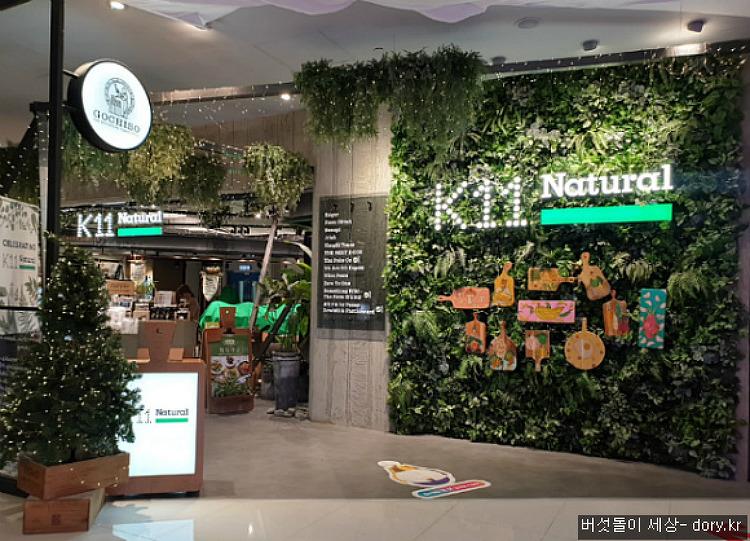 홍콩에서 흥미롭게 둘러 본 쇼핑몰 K11