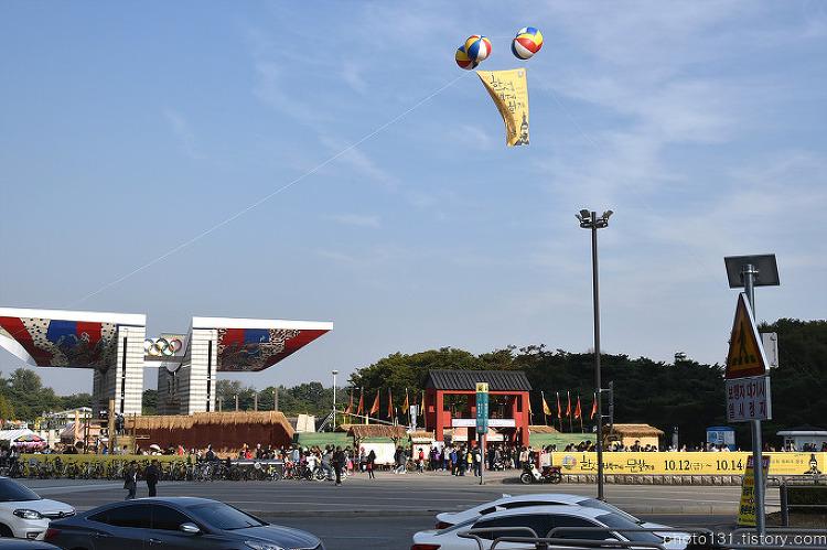 한성백제문화제 역사문화 거리 행렬, 불꽃놀이