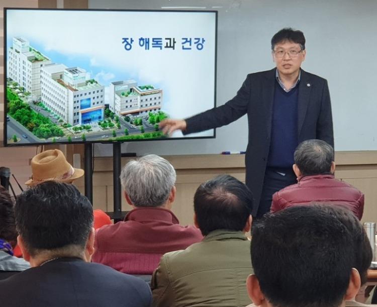 대한간건강협회 강남지사와 (주)CN Bio' 장해..