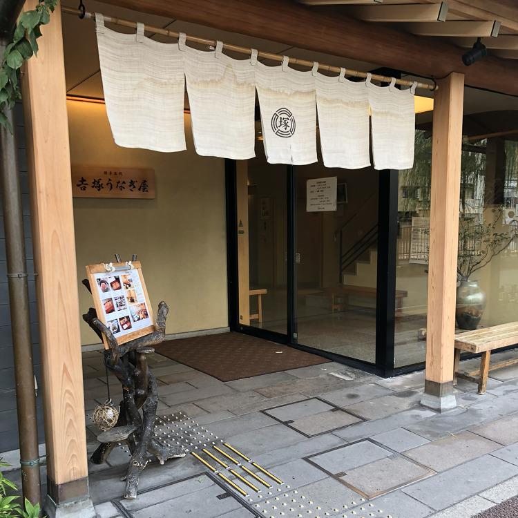 훅 갔다 후쿠오카 - 요시즈카 우나기야, 우에시마 커피, 레드락 로스트비프동, 다이묘 소프트아이스크림