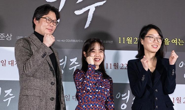 열 아홉 어른아이 영주의 삶을 그린 영화,  22일..