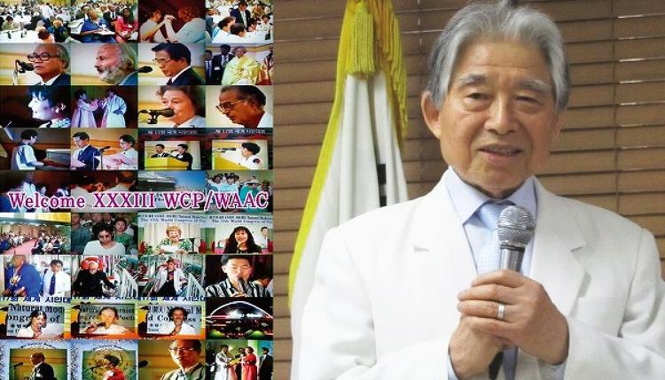 제33회 세계시인대회 9월 한국개최