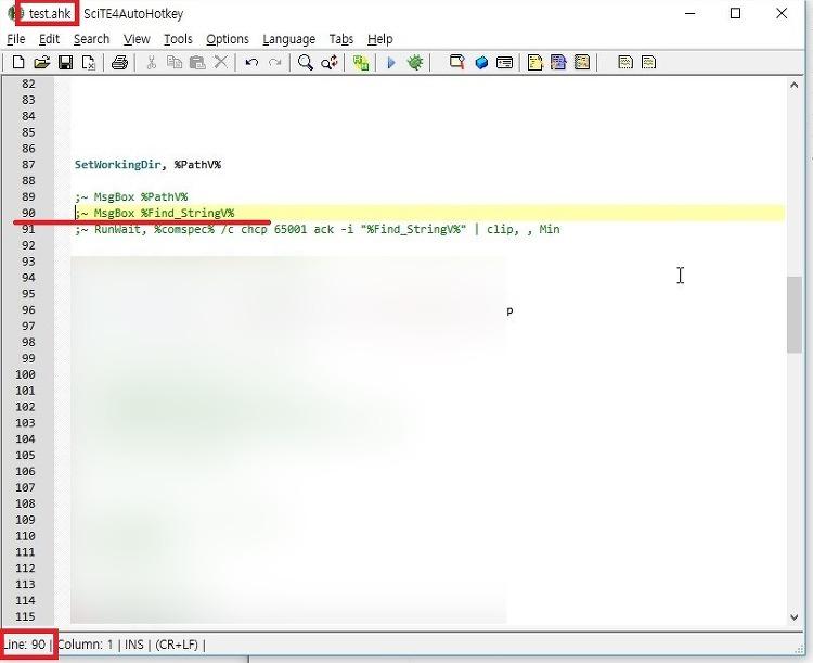 Scite Editor 커멘드 라인 아규먼트