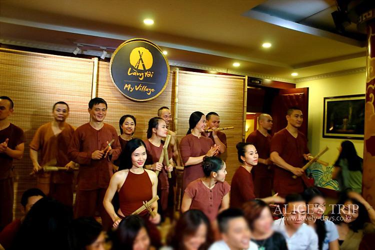 하노이 공연 - 랑토이(Lang toi- My village) 쇼 : 그들의 삶을 서커스로.