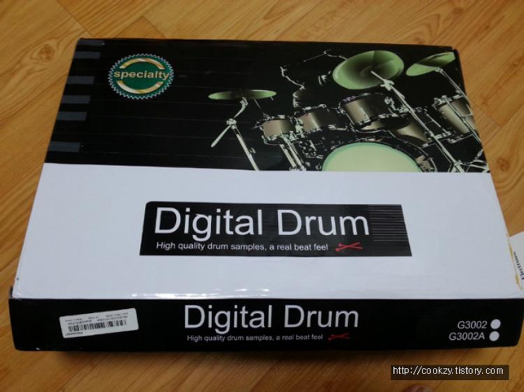 전자드럼 : Digital Electronic Roll Up Drum Kit 7 Silicon Drum Pads
