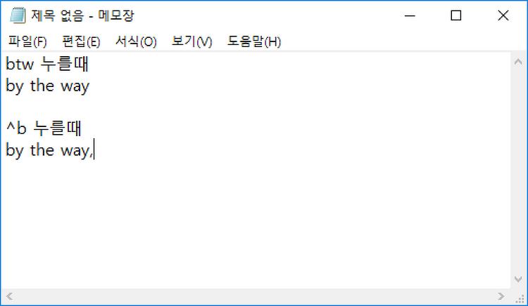 Autohotkey SendLevel 을 사용하여 다른 스크립트의 단축키 실행하기