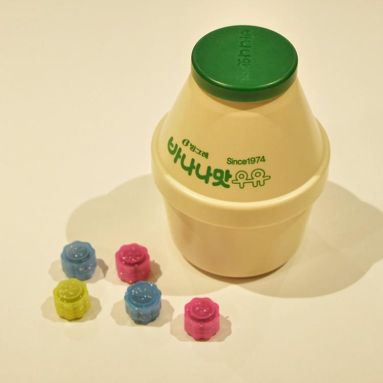 빙그레 바나나맛우유 뽑기