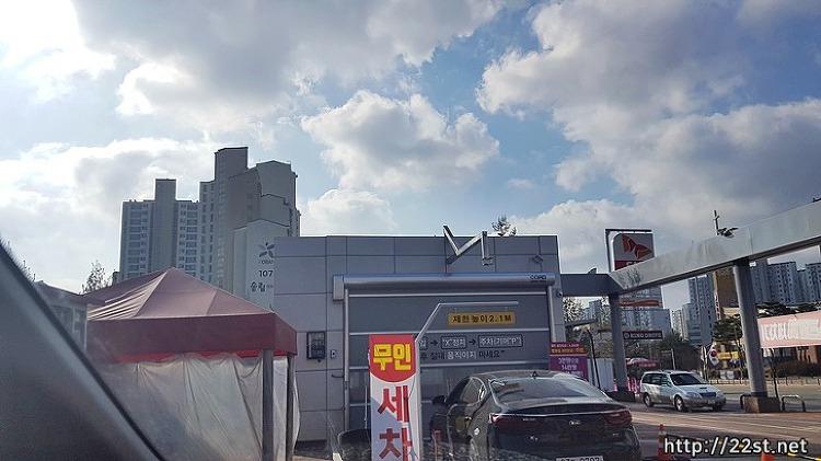 자동차 흠집 걱정 없는자동세차장이 대전에 있다?
