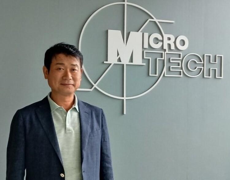 마이크로텍, '스팩 합병' 상장 통해 글로벌 진공..