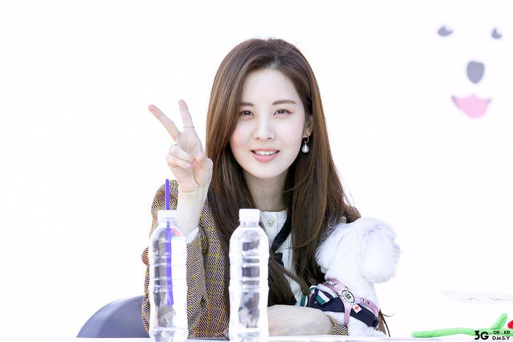 181103 제1회 반려동물 등록 활성화 캠페인 팬사인회 - 소녀시대 서현