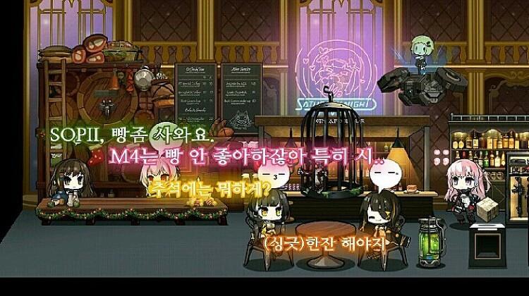 [소녀전선 만화] 빵 사오는 소프