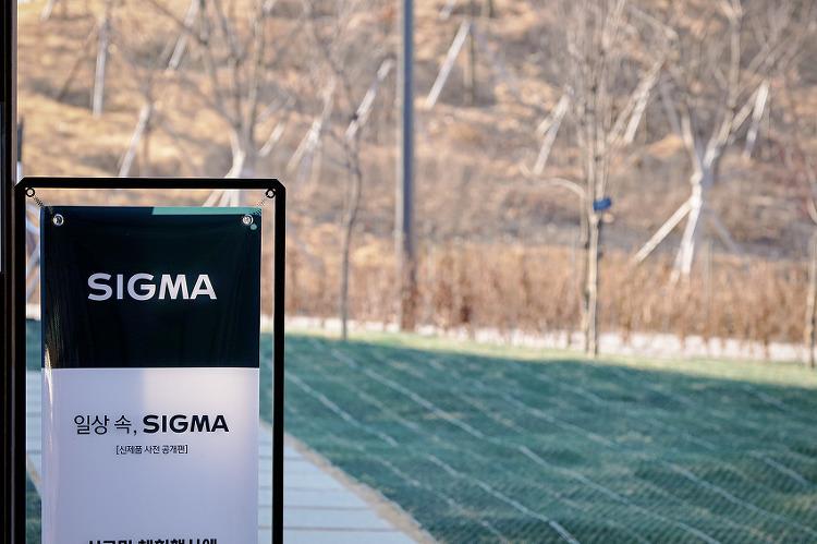 [SDQ] '일상 속, SIGMA'  Art 70mm f2.8