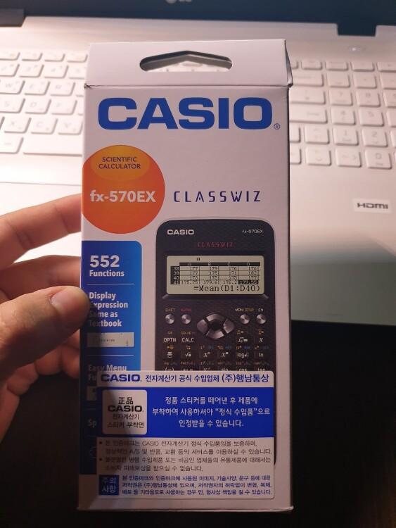 카시오 계산기 fx-570EX (CASIO) 후기