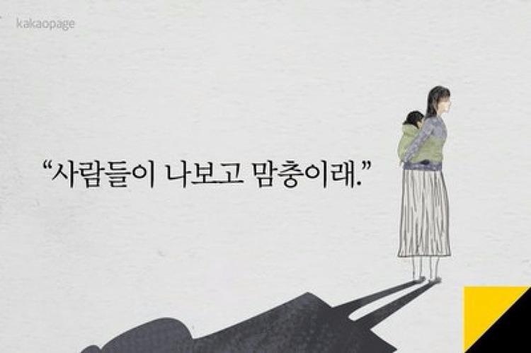 진정한 남녀평등은 무엇인가? - '82년생 김지영..