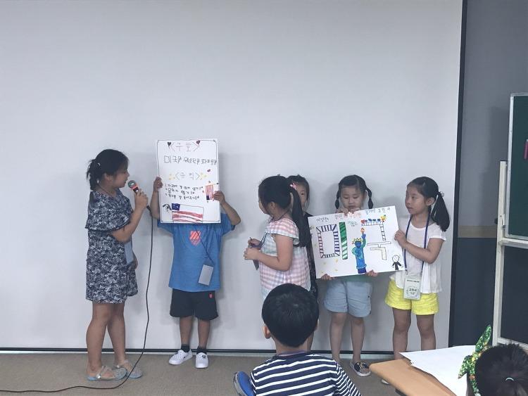 """아이들이 행복한 """" 마산YMCA 차일드케어"""" 개강"""
