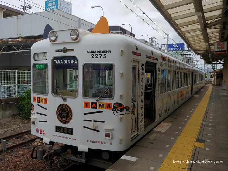 와카야마 전철 열차 종류 시간표 확인하는 곳