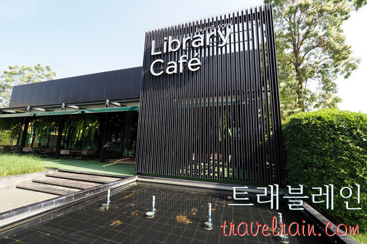 [깐짜나부리] 라이브러리 카페 Library Cafe