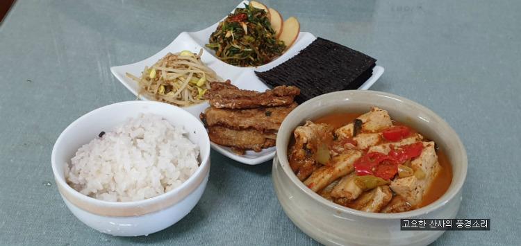 대박 맛집 따라잡기, 장어 파김치찌개
