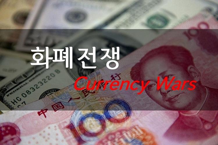화폐전쟁(원제: Currency Wars)