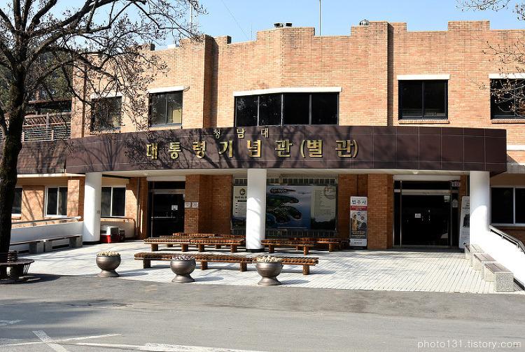 청남대 대통령 기념관 별관 전시물