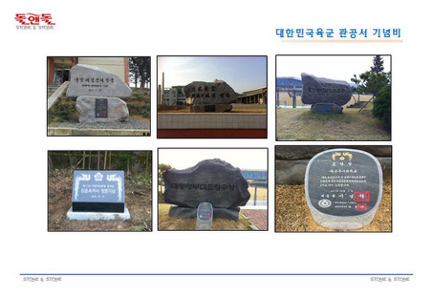 대한민국육군-대통령표장비외