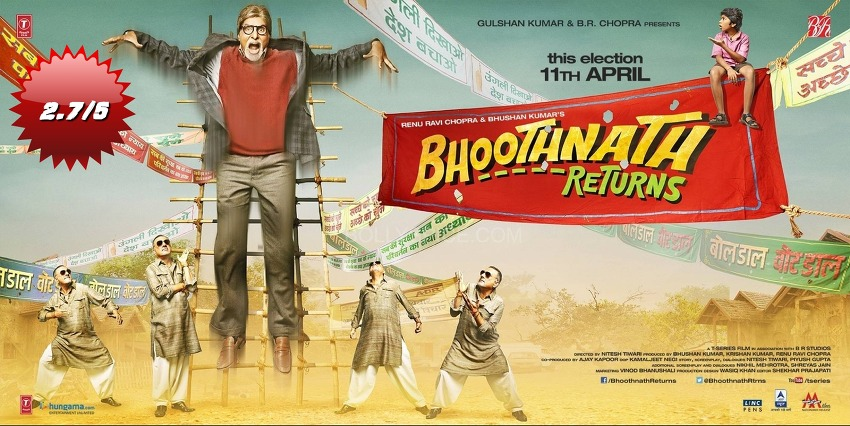 2014년 4월 11일자 Critics [Bhoothnath Returns]