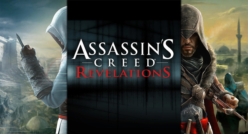 Assassin's Creed Revelations 수동 업데이트 파일