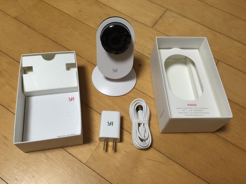 대륙의 실수 샤오미 CCTV 개봉 및 사용기