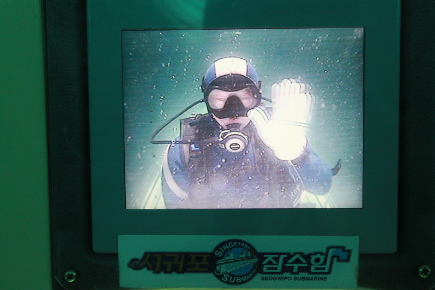 서귀포잠수함 - 2013년 7월 10일