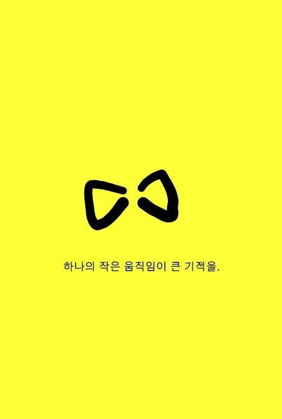 세월호 촛불 전국 모임 153개소
