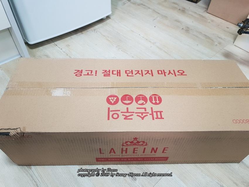 라헨느 v6 무선청소기 개봉및 사용기