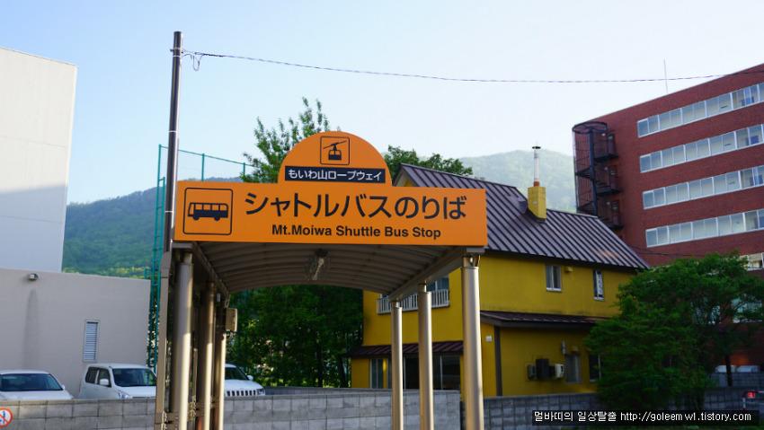 모이와야마 전망대