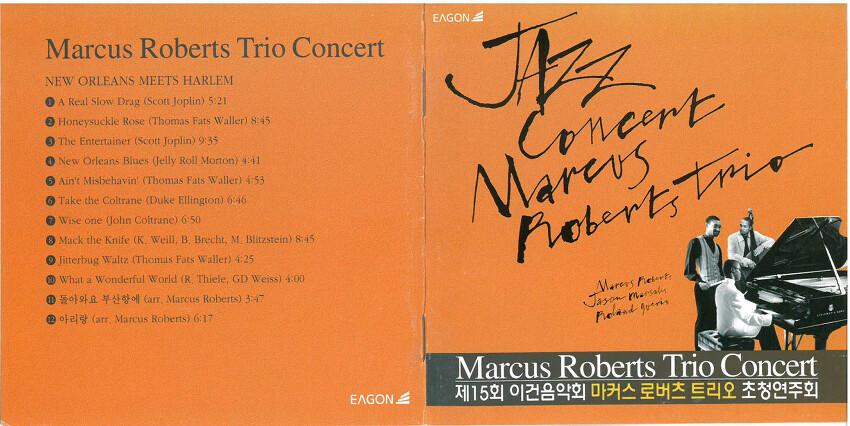 [이건 역대음악회 소개] 15회 Marcus Roberts Trio