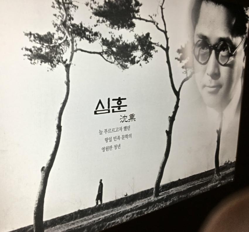 내포통통버스 4탄 - 당진 필경사 (심훈 기념관)