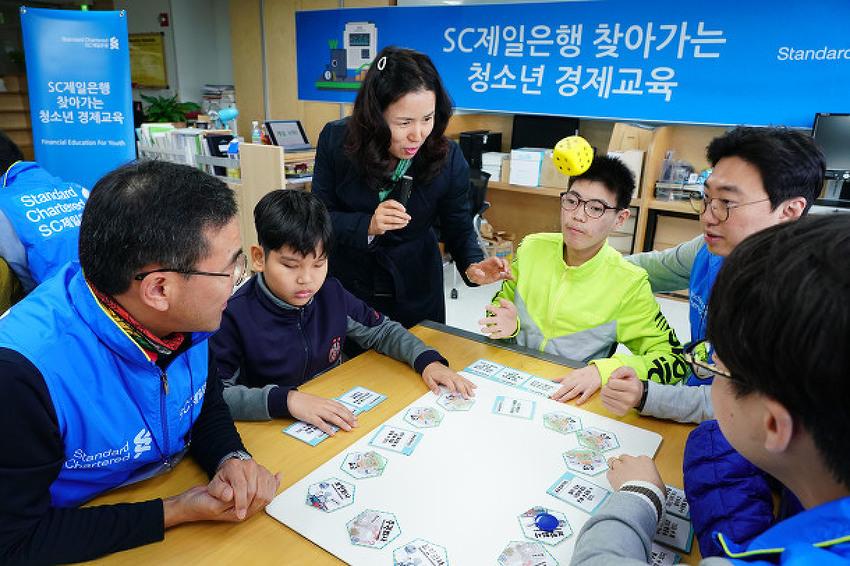 SC제일은행 '2018 찾아가는 경제교육', 시각장애인 청소년과 함께하다!