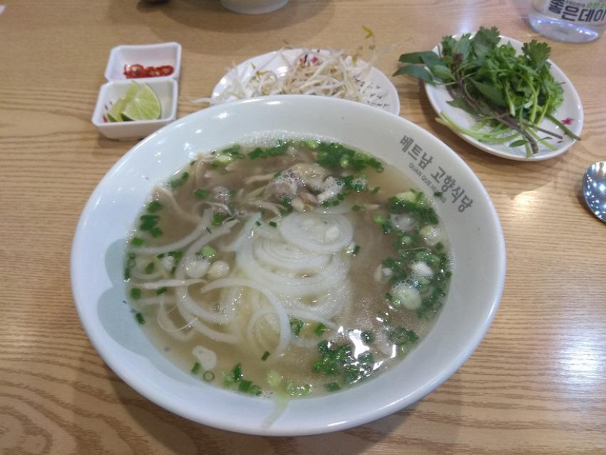 안산역 다문화거리 <베트남 고향식당>