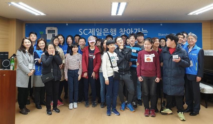 찾아가는 청소년 경제교육 – '서울맹학교'편