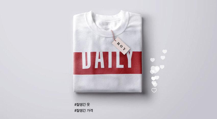 퀄 좋은 저렴한 티셔츠 파는 곳 달소문마켓에서 티셔츠장만하세요